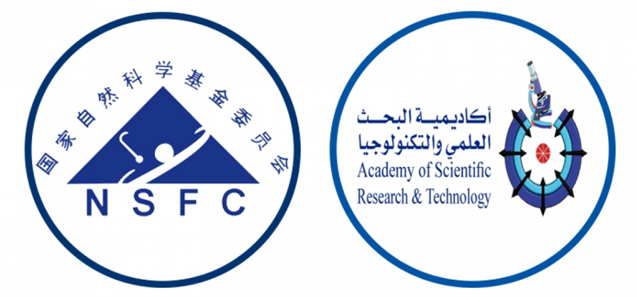 Calls for research projects within the Egyptian-Chinese scientific cooperation