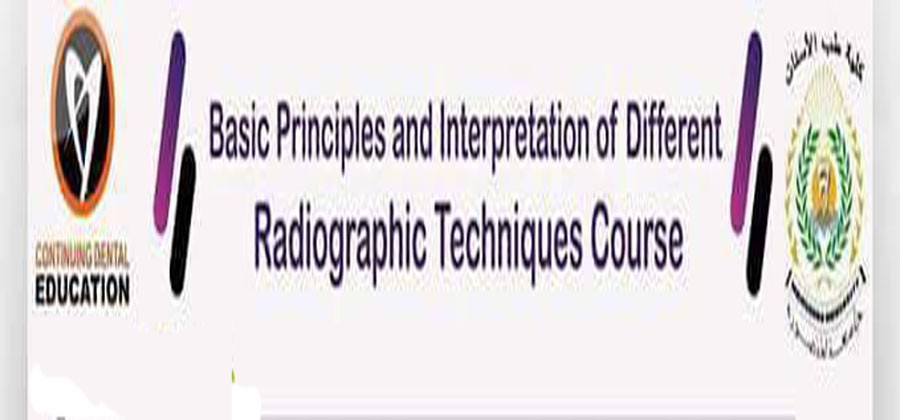 Radiology course