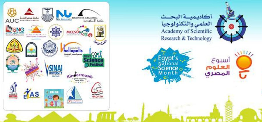 Egypt's Science Month