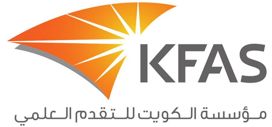 Calls for the Kuwait prize 2018