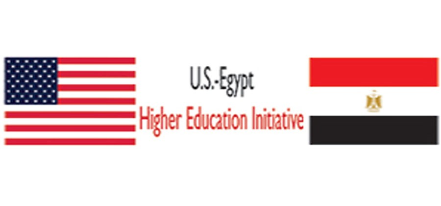 The second call for U.S Egypt Higher Education Initiative for 2018/2019