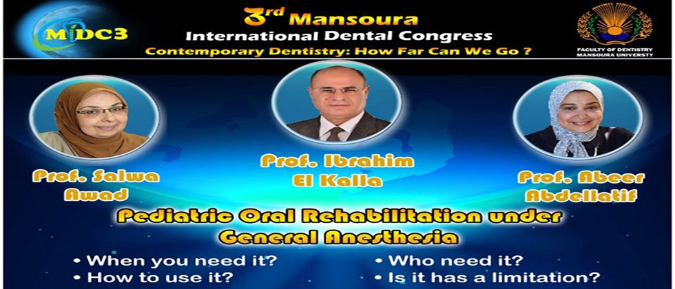 Prdiatric Oral Rehabilitaion under general Anesthesia workshop Registration